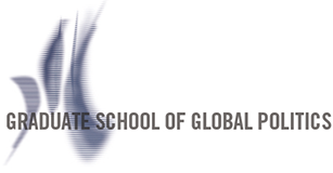 Logo of the Graduate School of Global Politics